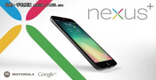 联想+摩托罗拉 Nexus6制造商曝光