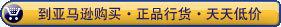 大屏正版图亚马逊华锋e路航V700促销