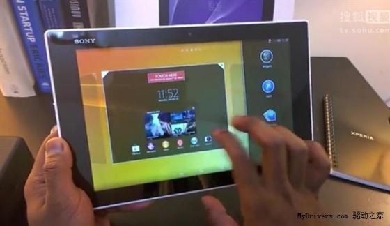3588元起 索尼超薄平板Xperia Z2开箱试玩