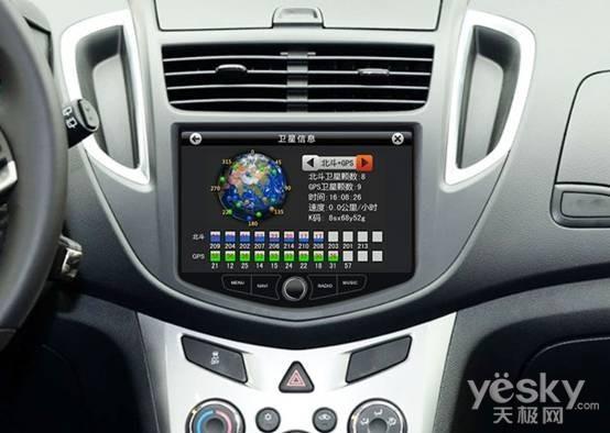 创造智能车生活路畅科技创酷专用导航登场
