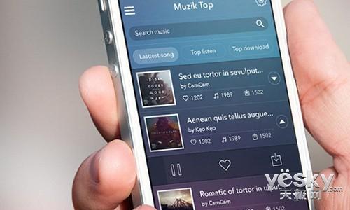 iOS8对国产的启示:不拼硬件软件也能很酷