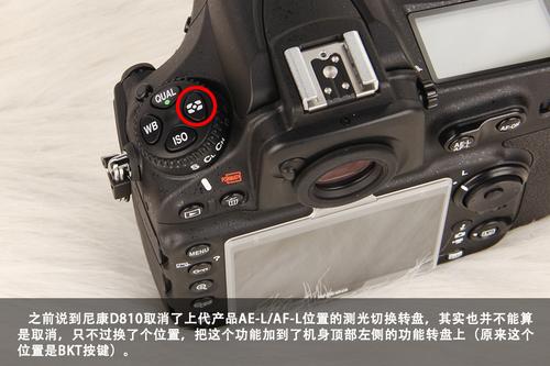 分辨率更高但高感无提升 尼康D810评测 尼康 