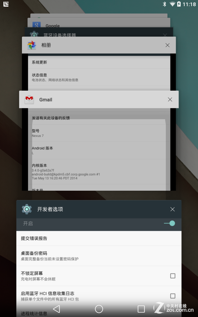 Android L/iOS8/WP8.1