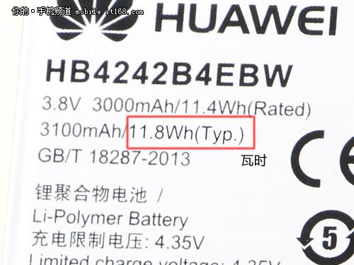 电池是瓶颈?详解智能手机电池发展趋势
