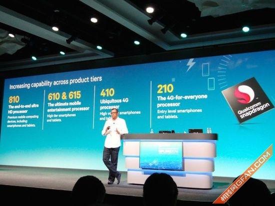 渝鸿数码资讯 浅谈64位处理器的发展与未来