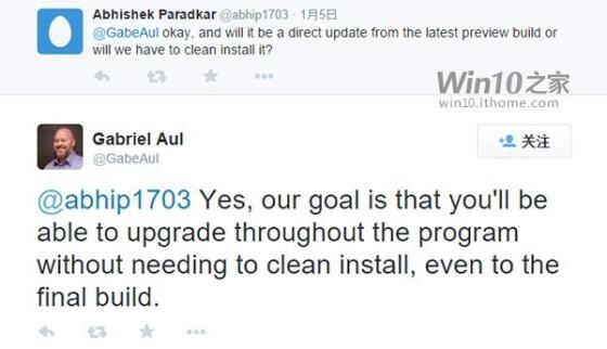 喜讯:Win10预览版可直接升级到正式版