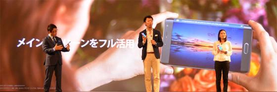 日本手机那些事:三星Edge为何先在日本卖