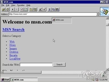 Internet_Explorer浏览器发展历程回顾_天极软件整理_IE1.0