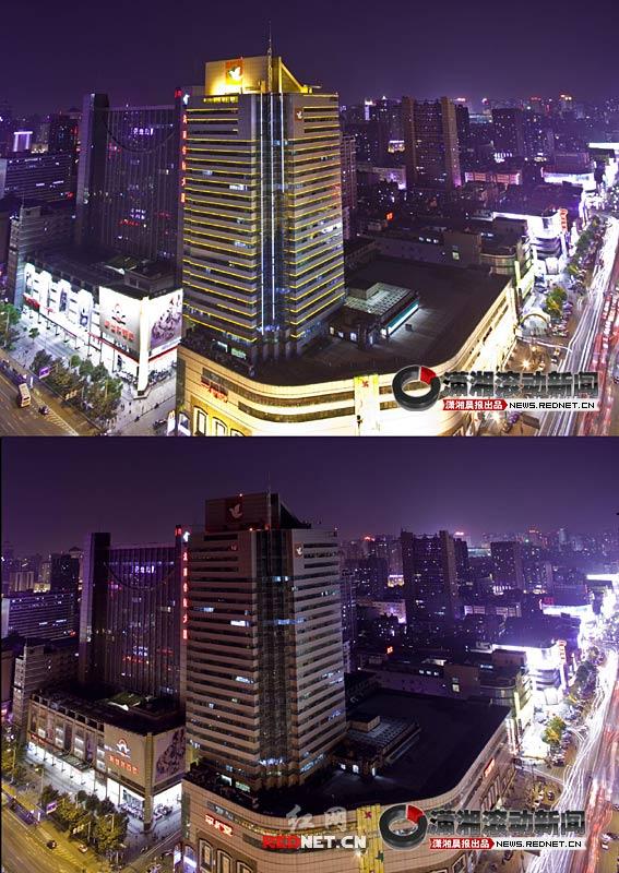 科技时代_组图:长沙进入地球一小时 地标建筑灯饰熄灭