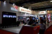 科博会中国联通展台