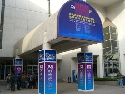 国展3号展厅入口处