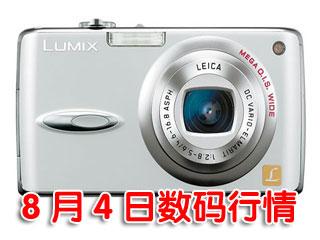 科技时代_4日数码行情:超广角防抖相机降价百元