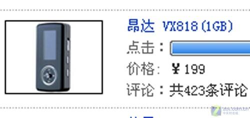 讲用户自己的故事评论最多的MP3选购(5)
