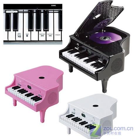 瞧一瞧CD播放机竟然伪装成钢琴(图)