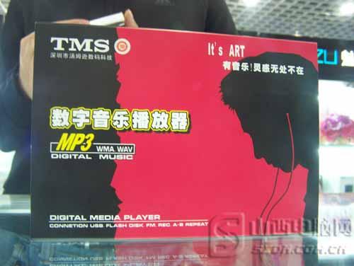 精致小巧MP3汤姆逊T-F10Q仅售199元
