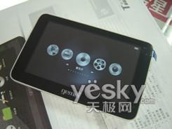 4.3英寸高清屏幕歌美X690HD仅售499