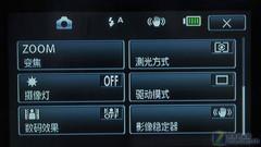 手触屏操控更具人性化家用DV操控技巧