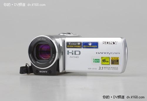 相机秒杀DV?索尼HX100宣战CX150拍视频_数