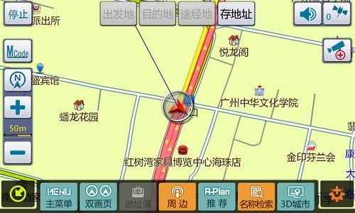 带电子门票ACCO艾酷A700自驾版GPS试用(3)