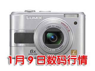 科技时代_9日数码行情:入门光学防抖相机仅1380元