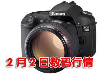 科技时代_2日数码行情:准专业单反相机大降600元