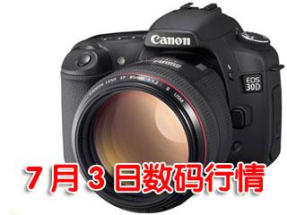 科技时代_3日数码行情:中端单反相机价降近千元