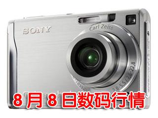 科技时代_8日数码行情:1200万像素数码相机齐降价