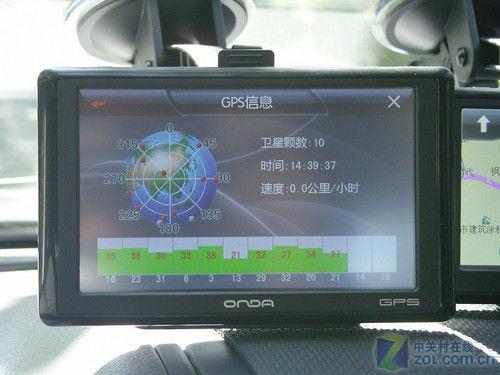 注重性价比昂达VP70车载导航仪简评