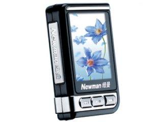 纽曼精音王N80(1G)