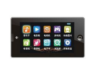 歌美X780LE