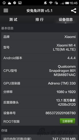 4G版小米4