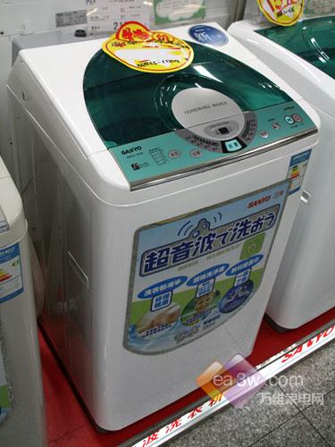 超值三洋5.5公斤全自动洗衣机仅2199