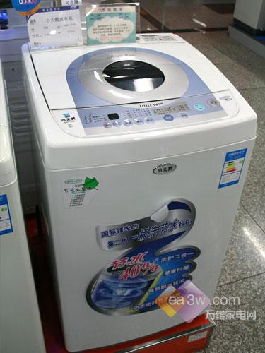 特价小天鹅5.2公斤波轮洗衣机卖2298