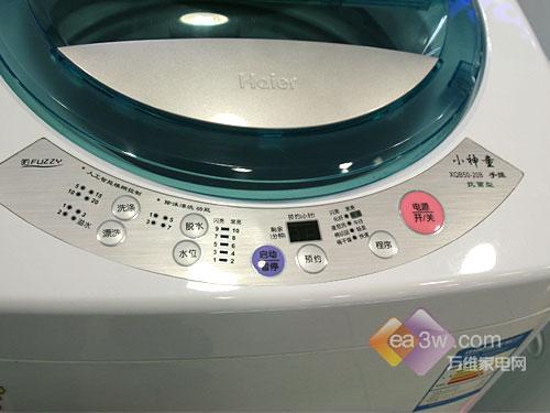 再报新低海尔热销洗衣机仅售1600元