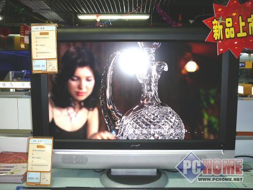 追求性价比夏新LC-27K1液晶电视贱卖