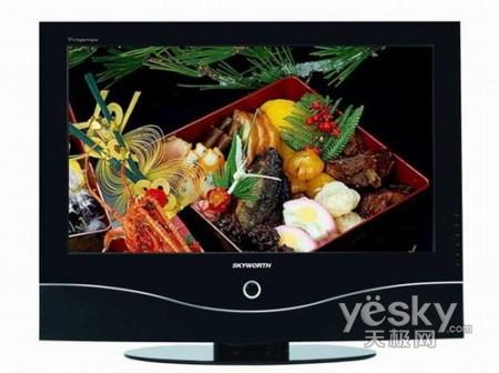 新春送礼创维47英寸液晶电视降价2000