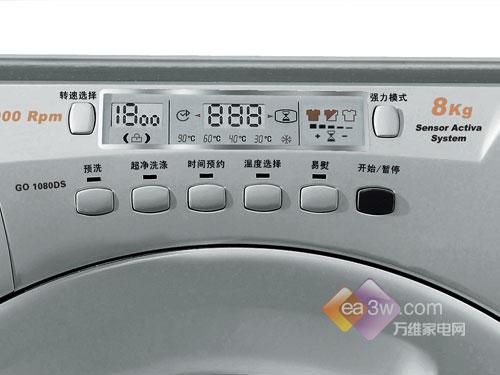 一见倾心看情人节适合送女友的洗衣机(2)