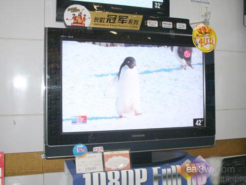 视频长虹LT4219FHD液晶电视降2000