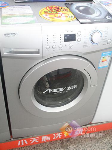 超值诱惑小天鹅滚筒洗衣机仅3500元