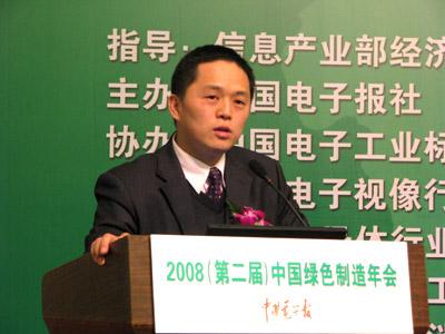 科技时代_图文:冠捷科技集团CE总经理刘丹发言