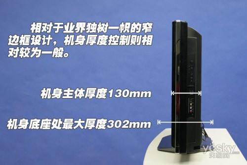 价格趋于平稳东芝46寸液晶14990元