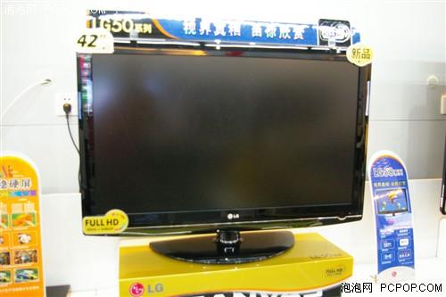 【平板电脑】报价_平板电脑大全_价格图片大全-天极产品库