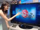 LG电子推出47英寸3D电视(图)