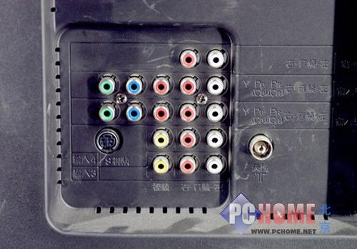 sonyex29m90电路图