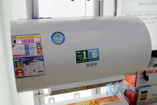 万家乐d45-hg3f热水器内部采用搪瓷内胆,结实耐用,环保聚氨酯整体
