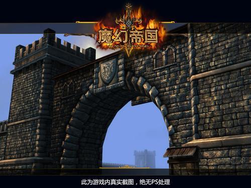 魔剑中国梦 《魔幻帝国》的自由与战争