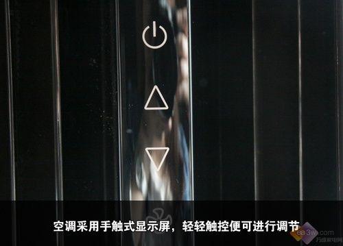 新品火爆促销三星威尼斯空调苏宁首降
