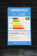 新技术先尝鲜市售五大天价空调盘点(5)