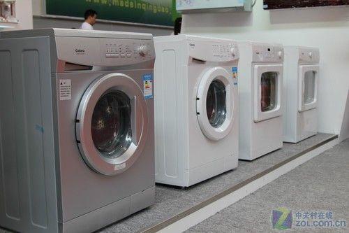 波轮滚筒齐上阵 格兰仕展示洗衣机新品