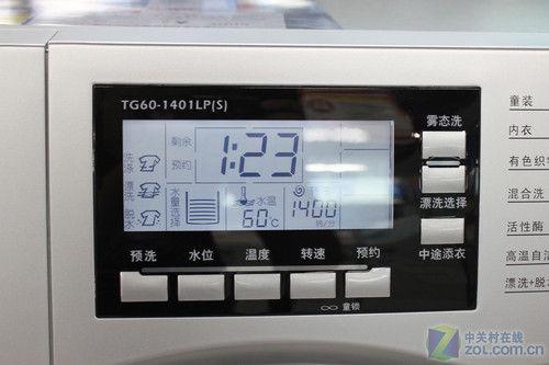 95℃高温洗涤小天鹅6kg智能滚筒4185元